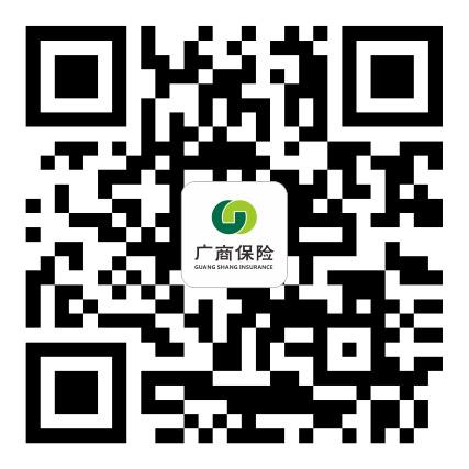 广商保险官网
