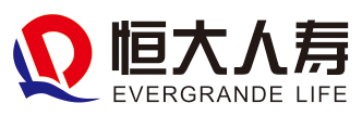 恒大人寿广东分公司