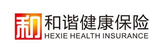 和谐健康广东分公司