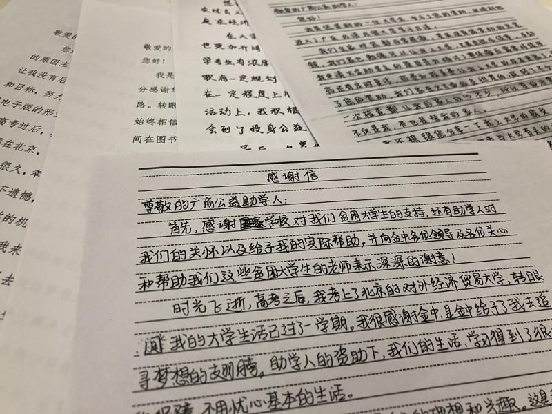 2018年2月23日杨同学的来信