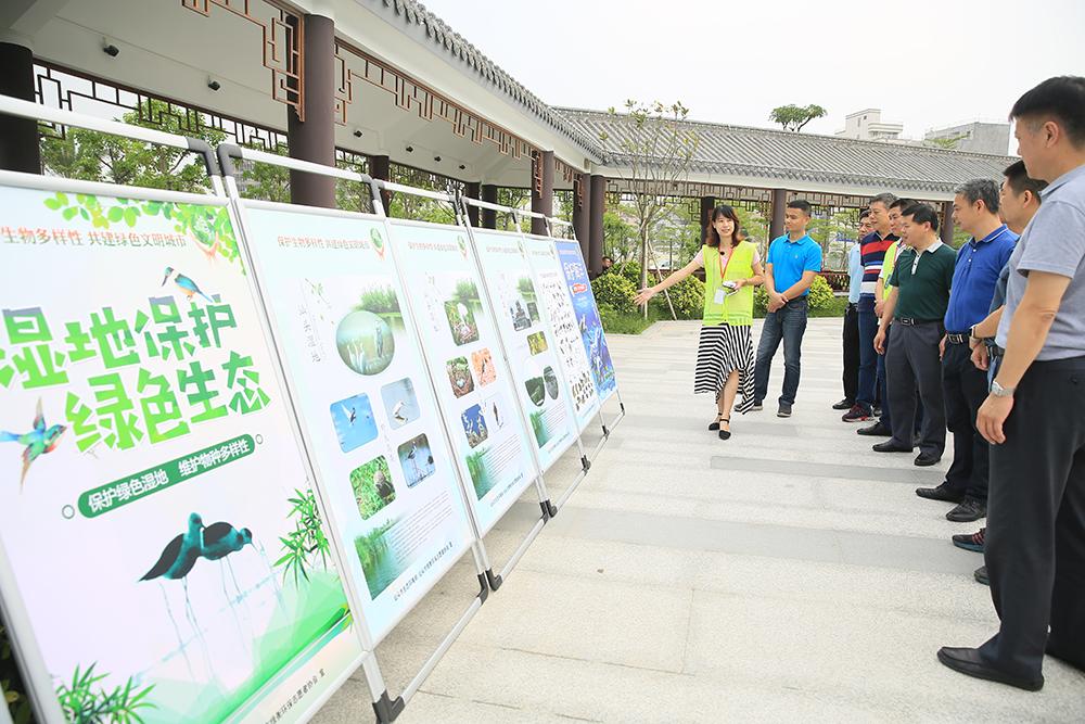 """保护生物多样性 共建绿色文明城——""""5.22生物多样性日""""宣传实践主题活动"""